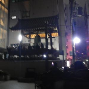 【旅行記】京都で年越し④ 2019年12月31日(火)~2020年1月2日(木)