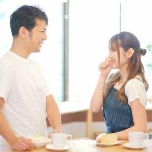 あなたが結婚したい素直な気持ちはいつか必ず報われる日が来る!