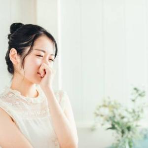 あなたの婚活!お見合いや交際中体臭や口臭で臭ってない?