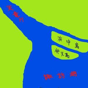 長野県・諏訪湖周辺の水害を歴史から考える。