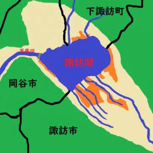 長野県・諏訪湖周辺の水害を歴史から考える②
