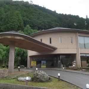 奥香肌温泉スメール(松阪市)