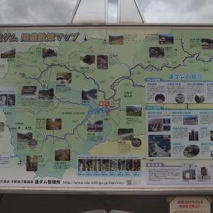 蓮(はちす)ダム1周ポタリングと蓮八滝巡り