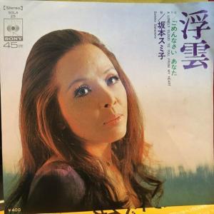 【訃報】歌手で俳優の坂本スミ子さんが脳梗塞のため死去 84歳 映画「楢山節考」に主演