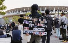【東京五輪】「貧乏人を殺す」国立競技場周辺で大規模の反五輪デモ!
