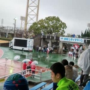 第16回浜松シティマラソン