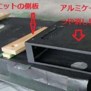 ガレージ・オーディオ_2完成・配送