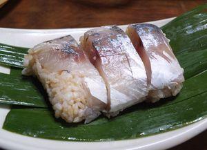 地元和歌山県民による「アセ寿司」の作り方