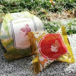 パケ可愛!自分土産にも〜東京駅で買えるプチプラ贅沢お菓子