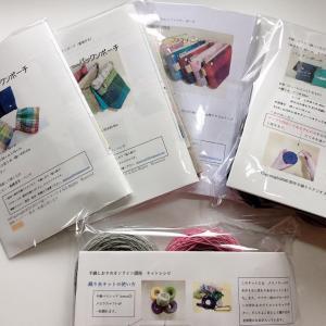 手織りの制作キットはただいま5種類。
