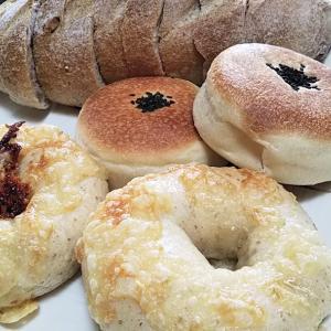 山の中のパン屋さん