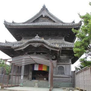 第十五番 國分寺