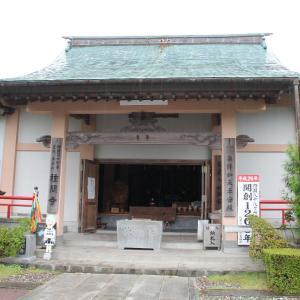 第三十四番 種間寺
