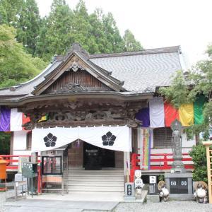 第三十七番 岩本寺