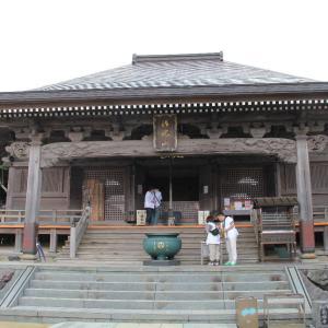 第三十八番 金剛福寺