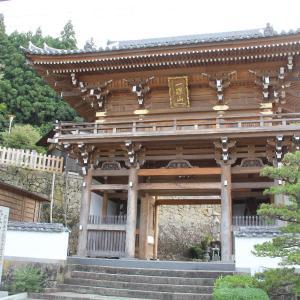 第四十二番 仏木寺
