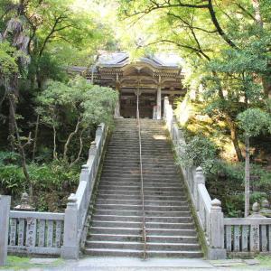 第四十四番 大寶寺