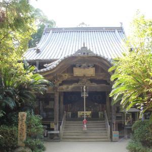 第四十六番 浄瑠璃寺