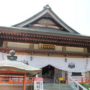 第四十七番 八坂寺