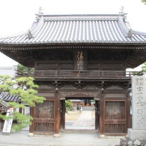 第四十八番 西林寺