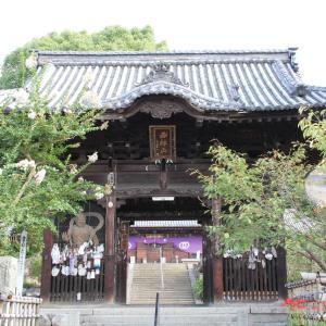第四十九番 浄土寺
