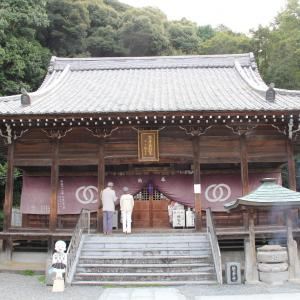 第五十番 繁多寺