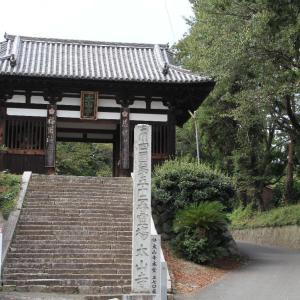 第五十二番 太山寺