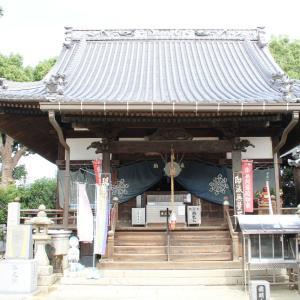 第五十三番 円明寺