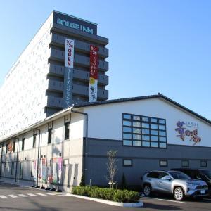 「ルートイングランティア東海 Spa & Relaxation」の「味噌カツ丼」  [10月1日(木)のランチ」