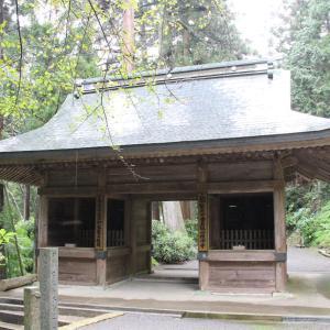 第六十番 横峰寺