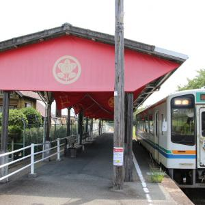 天浜線気賀駅  [7月20日(月)その1]