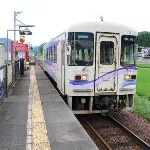 明知鉄道極楽駅  [7月30日(木)その1]