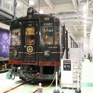 京都鉄道博物館で「丹後くろまつ」に乗る  [6月27日その2]
