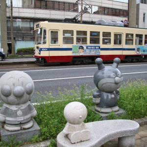 路面電車で高知駅へ  [7月4日その4]