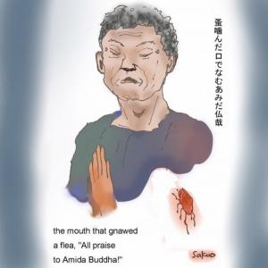"ssa's haiku with digital tools (the mouth that gnawed a flea, ""All praise to Amida Buddha!"")蚤噛んだ口でなむあみだ仏哉 小林一茶(iPad絵=中村 作雄、英訳=David Lanoue)"