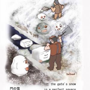 mhe gate's snow in a perfect square flows away 門の雪四角にされて流けり 小林一茶