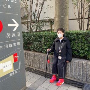 散歩ついでに東急百貨店吉祥寺店に夕食を買いに行ってきました。/家内が脳梗塞になって1129日