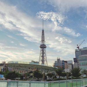 名古屋TV塔 散策 1 of 4