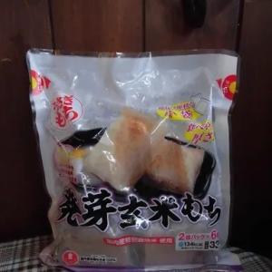 玄米餅ぜんざい(ゲルソン食事療法)
