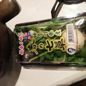 無病息災を願って1月7日は春の七草粥(レシピあり)