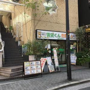 大阪市内の賃貸物件探しは「賃貸くん」に手伝ってもらうといいですよ!
