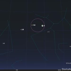 「木星と月の接近」が 2020年7月5日~7月6日(明け方)に!