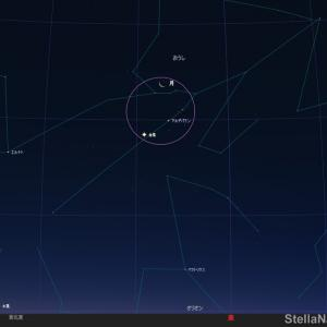 「金星とアルデバランと月が接近!」 2020年7月17日明け方です!