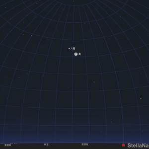 「火星と月が接近!」2020年10月29日です!