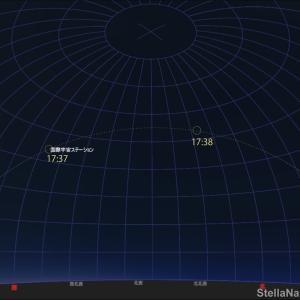 「国際宇宙ステーションISS・きぼう」が本日(2020年11月21日)見頃です!