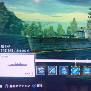 軍艦 戦闘ゲームworld of warships 日本の誇り長門