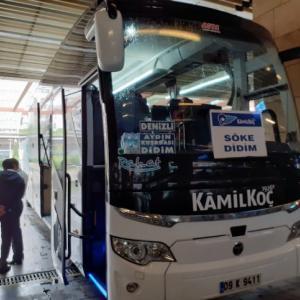 【バス移動】トルコのパムッカレからセルチュク(エフェソス)へ!【2019年】