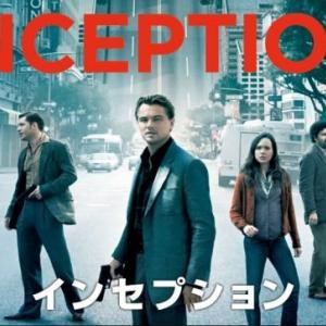 【IMAX再上映中】今世紀最高の映画「インセプション」はただのSFじゃない!解説も!