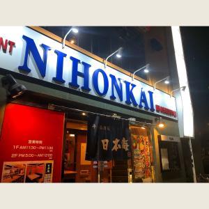『寿司居酒屋 日本海』さんは、お寿司屋さんですが実は「焼き鳥」もあるんです。