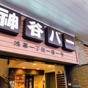 「神谷バーは下町の社交場」浅草にある日本初のバー「神谷バー」で軽く一杯